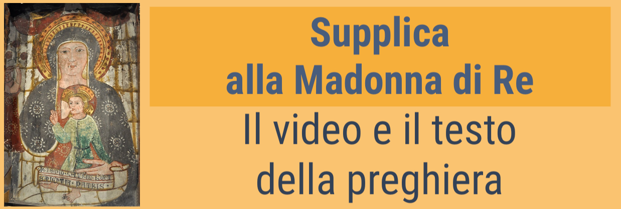 Supplica alla Madonna di Re